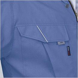 ジーベック 7562 [春夏用]サワークロスプリーツロン半袖シャツ(JIS T8118適合) ポケットのフラップ部分に反射材