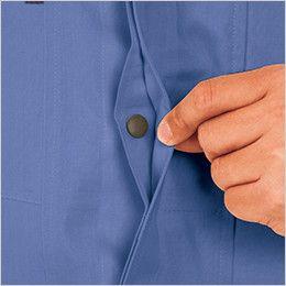 ジーベック 7562 [春夏用]サワークロスプリーツロン半袖シャツ(JIS T8118適合) ボタンを隠す比翼仕立ての前タテ