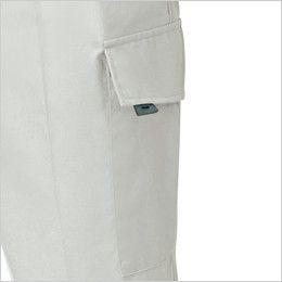 ジーベック 7566 [春夏用]サワークロスプリーツロン ツータック ラットズボン(JIS T8118適合) ラットポケット