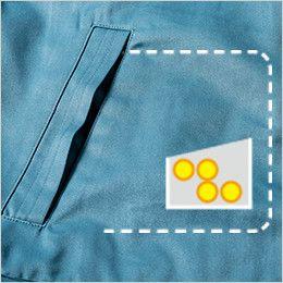 ジーベック 7770 CROSS ZONE長袖ブルゾン ポケット内部にコインポケット付き