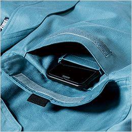 ジーベック 7774 CROSS ZONE長袖シャツ ポケットは二重構造