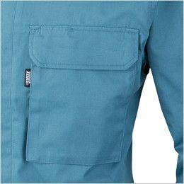 ジーベック 7774 CROSS ZONE長袖シャツ ポケット