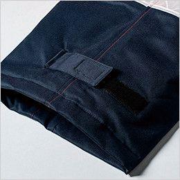 ジーベック 800 高視認性 安全防水防寒パンツ 袖タブはマジックテープ