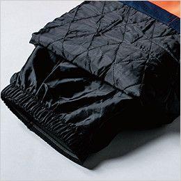 ジーベック 800 高視認性 安全防水防寒パンツ すべり止め付き二重裾