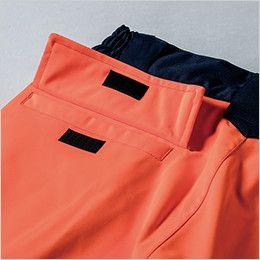 ジーベック 800 高視認性 安全防水防寒パンツ フラップポケットかくしマジックテープ