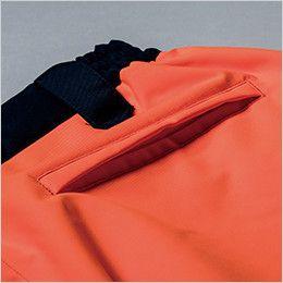 ジーベック 800 高視認性 安全防水防寒パンツ 逆玉縁ポケット