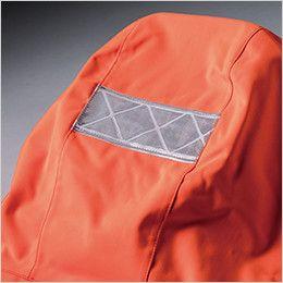 ジーベック 801 高視認性 安全防水防寒コート 再帰性反射材