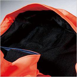 ジーベック 801 高視認性 安全防水防寒コート 起毛トリコット