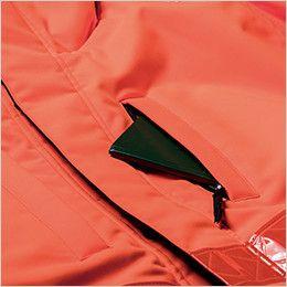 ジーベック 801 高視認性 安全防水防寒コート たてファスナーポケット