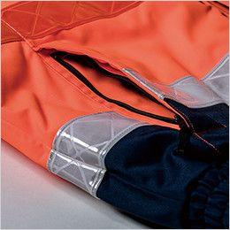 ジーベック 801 高視認性 安全防水防寒コート ポケットファスナー