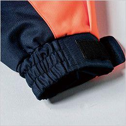 ジーベック 801 高視認性 安全防水防寒コート 半ゴム仕様