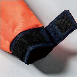 ジーベック 801 高視認性 安全防水防寒コート マジックテープアジャスト