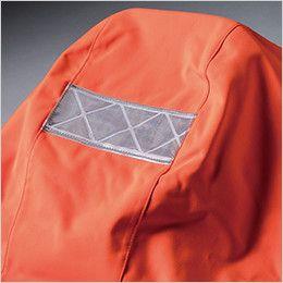 ジーベック 802 高視認性 安全防水防寒ブルゾン フード再帰性反射材