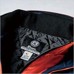 ジーベック 802 高視認性 安全防水防寒ブルゾン 内側衿起毛トリコット