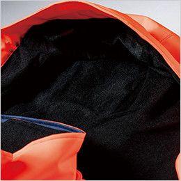 ジーベック 802 高視認性 安全防水防寒ブルゾン フード裏起毛トリコット