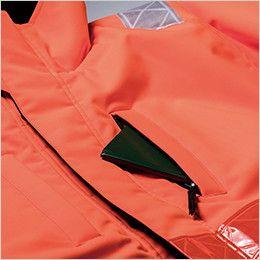 ジーベック 802 高視認性 安全防水防寒ブルゾン たてファスナーポケット