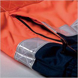 ジーベック 802 高視認性 安全防水防寒ブルゾン ポケットファスナー