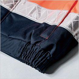 ジーベック 802 高視認性 安全防水防寒ブルゾン 脇ゴム仕様