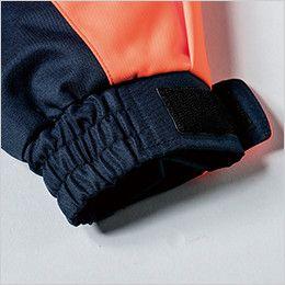 ジーベック 802 高視認性 安全防水防寒ブルゾン 袖口半ゴム仕様