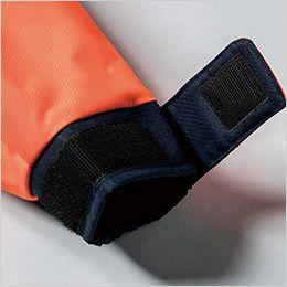 ジーベック 802 高視認性 安全防水防寒ブルゾン 袖口 マジックテープアジャスト