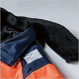 ジーベック 803 高視認性 安全防水防寒ロングコート ボア衿(着脱可能)