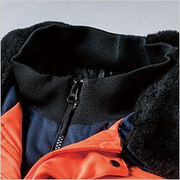 ジーベック 803 高視認性 安全防水防寒ロングコート 内側リブ衿