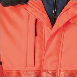 ジーベック 803 高視認性 安全防水防寒ロングコート ファスナーポケット