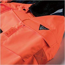 ジーベック 803 高視認性 安全防水防寒ロングコート ワッペン土台(出し入れ可能)