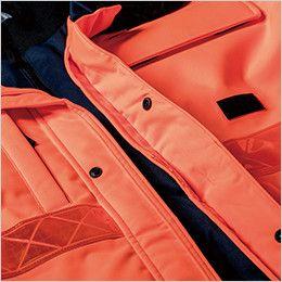 ジーベック 803 高視認性 安全防水防寒ロングコート かくしドットボタン