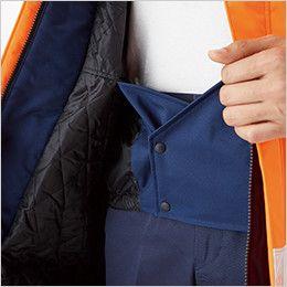 ジーベック 803 高視認性 安全防水防寒ロングコート ウインドシールド