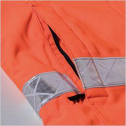 ジーベック 803 高視認性 安全防水防寒ロングコート たてファスナーポケット