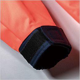ジーベック 803 高視認性 安全防水防寒ロングコート マジックテープアジャスト