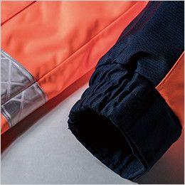 ジーベック 803 高視認性 安全防水防寒ロングコート 袖口半ゴム仕様