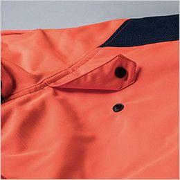 ジーベック 803 高視認性 安全防水防寒ロングコート ループかくしドットボタン