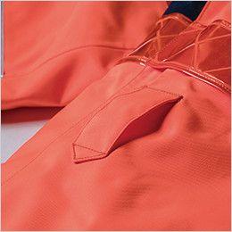ジーベック 803 高視認性 安全防水防寒ロングコート 革帯ループ