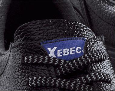 ジーベック 85021 安全短靴 樹脂先芯 ブランドロゴ