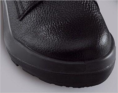 ジーベック 85021 安全短靴 樹脂先芯 樹脂先芯
