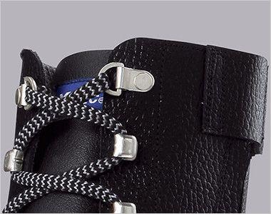 ジーベック 85023 安全長編上靴 樹脂先芯 ブランドロゴ
