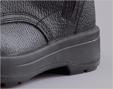 ジーベック 85023 安全長編上靴 樹脂先芯 軽量でクッション性に優れたウレタン2層底「ツヤなし」タイプ