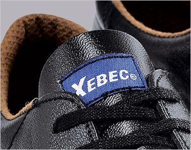 ジーベック 85025 安全短靴 スチール先芯 ブランドロゴ