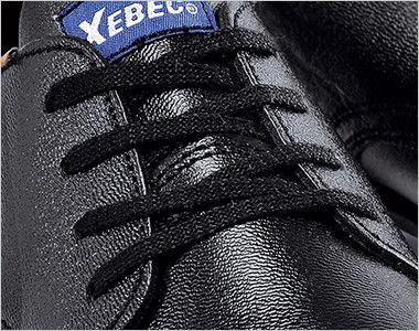 ジーベック 85025 安全短靴 スチール先芯 ひも部分
