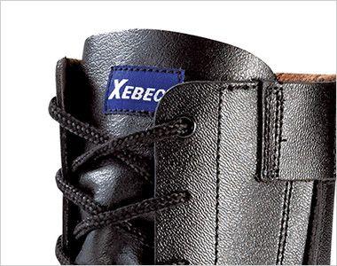 ジーベック 85027 安全長編上靴 スチール先芯 ブランドロゴ