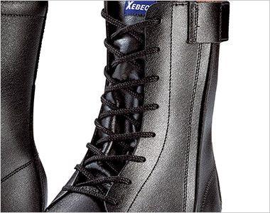 ジーベック 85027 安全長編上靴 スチール先芯 ひも部分