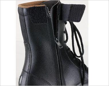 ジーベック 85027 安全長編上靴 スチール先芯 簡単にシューズの着脱ができるサイドファスナー仕様