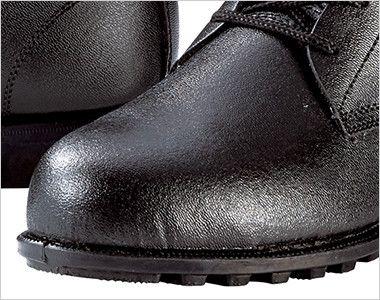 ジーベック 85027 安全長編上靴 スチール先芯 鋼製先芯