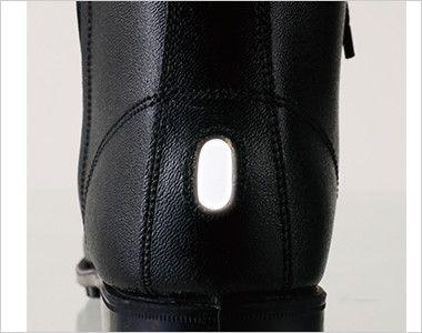ジーベック 85027 安全長編上靴 スチール先芯 視認性を高める反射材を使用。夜間や暗所での安全性を高めています。