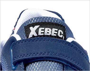 ジーベック 85102 マジックテープ安全靴 スチール先芯 ブランドロゴ