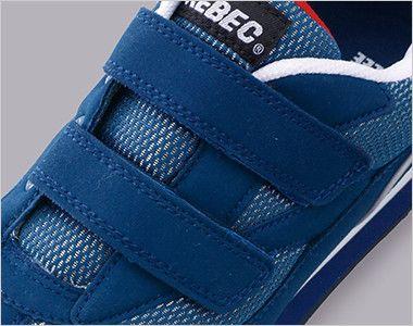 ジーベック 85102 マジックテープ安全靴 スチール先芯 着脱とフィット感の調整が簡単にできるマジックテープ仕様