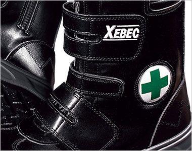 ジーベック 85105 マジックテープ安全靴 樹脂先芯 着脱とフィット感の調整が簡単にできるマジックテープ仕様
