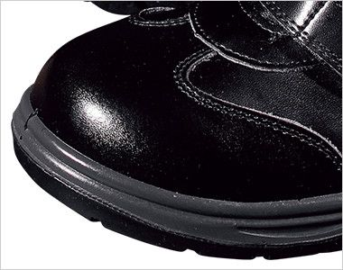 ジーベック 85105 マジックテープ安全靴 樹脂先芯 樹脂先芯